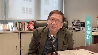 給香港人的一封家書-蕭若元-理論蕭析-2020-01-08
