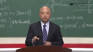 4 5 2    函数的简单特性——奇偶性与周期性 shd