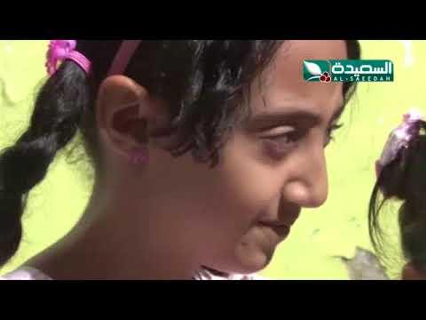 تقرير : أحلام أطفال اليمن في ظل واقعهم المرير (8-12-2017)