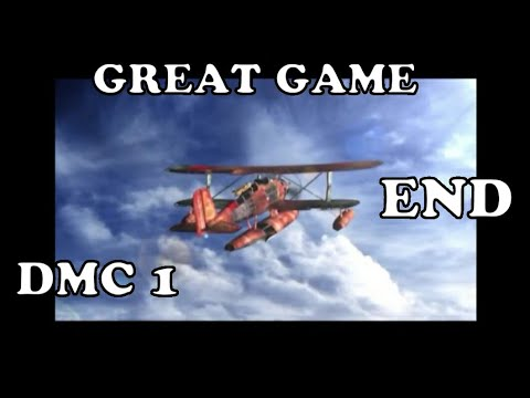 END TO A GREAT GAME - Devil May Cry 1 (DMC HD Collection) |