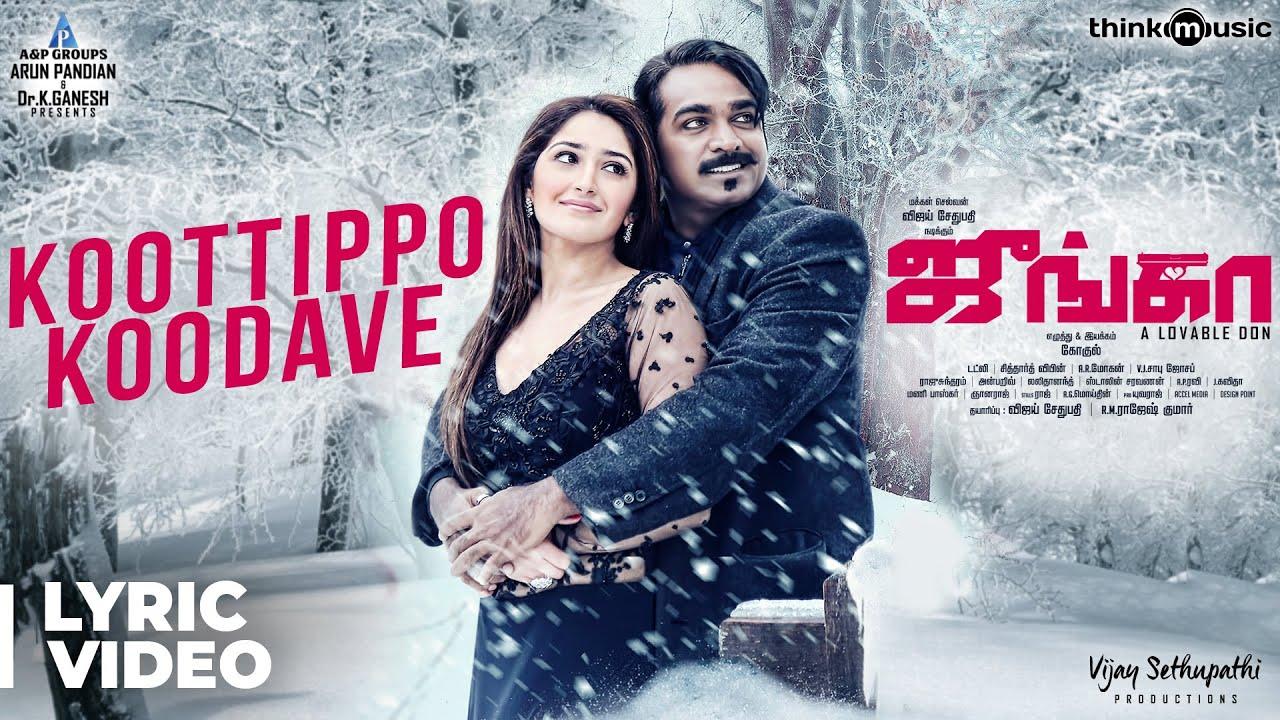 junga tamil movie watch online free download