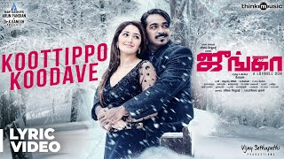 Junga | Koottippo Koodave Song with Lyrics | Vijay Sethupathi, Sayyeshaa | Siddharth Vipin | Gokul