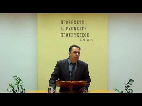 Ιερεμίας Κεφ. 20:7-11 & Κατά Μάρκον Κεφ 10 - Τάσος Ορφανουδάκης