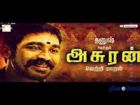 asuran-movie-latest-updates-|dhanush|rajinikanth|