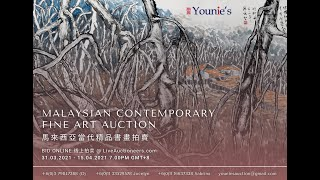 Malaysian Contemporary Fine Art Auction April 2021 by Younie's Auction
