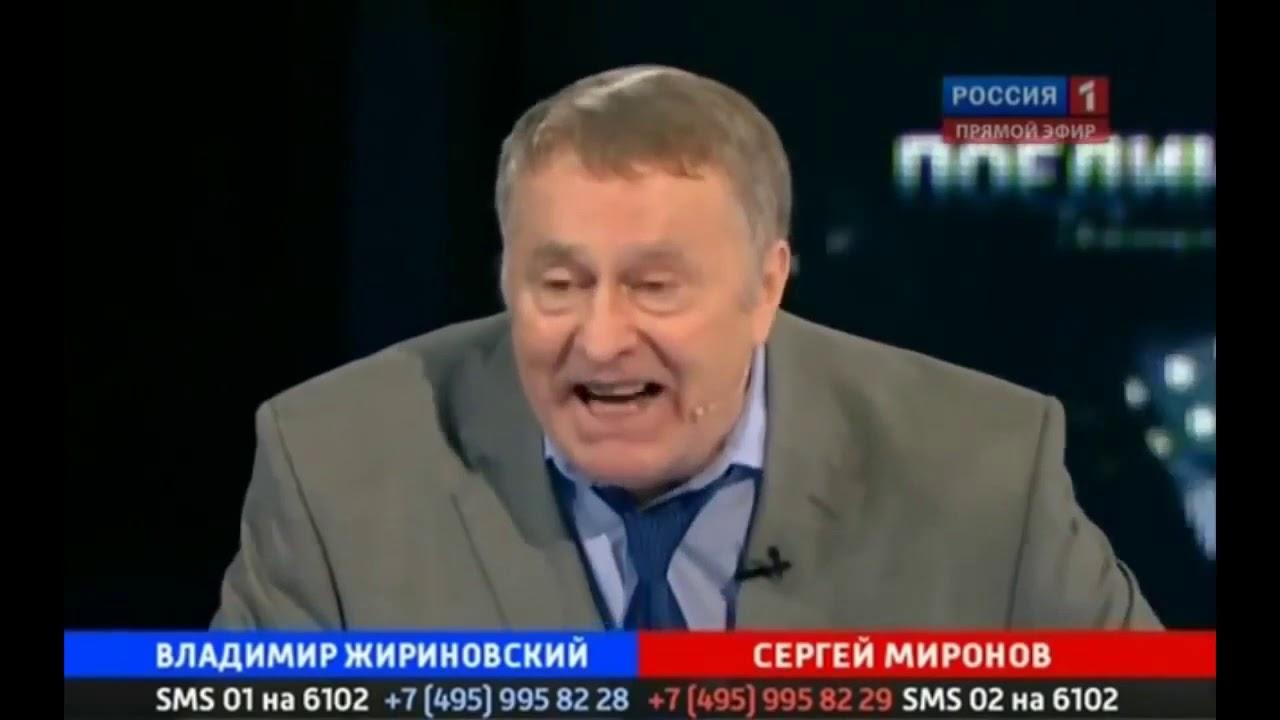 Жириновский за Россию
