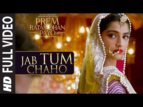 "Mix - ""Jab Tum Chaho"" Full VIDEO Song 