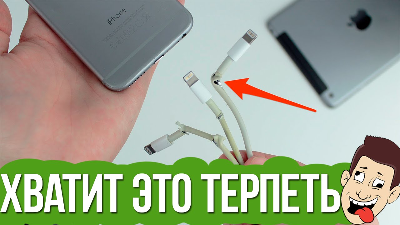 Кабель apple lightning to usb 0. 5 м (me291zm/a) – купить на ➦ rozetka. Ua. ☎: (044) 537-02-22. Оперативная доставка ✈ гарантия качества ☑ лучшая цена $.