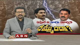 CM Chandrababu Naidu Strategy Over Central Government | Updates | ABN Telugu