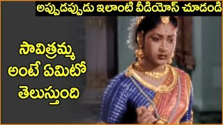Savitri Best Scenes Back to Back || Telugu Late...