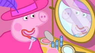 Свинка Пеппа на русском все серии подряд | Смешные одеваются! | Мультики