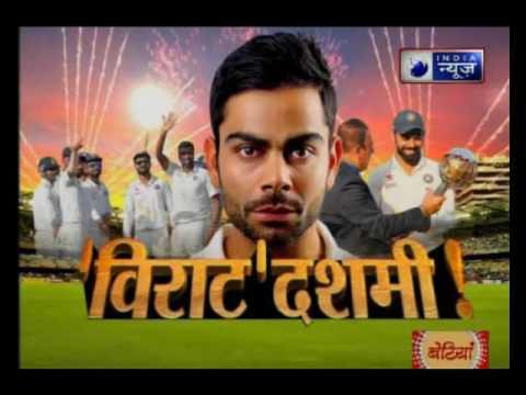 India vs New Zealand, 3rd Test: India beat New Zealand by 321 runs