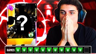 If I win this game i get a FREE GALAXY OPAL!!! INSANE LAST SECOND ENDING NBA 2K19 MyTeam Gameplay