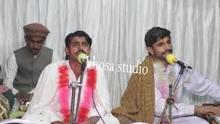 Bezuban The Wanjan By Singer Naveed Sanjrani 'Singer Junaid Sanjrani khosa studio