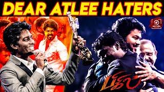 Atlee நாலே Copy யா? | Bigil Audio Launch | Atlee | Nayanthara | AGS | Sun Tv | Atlee Birthday