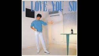 1982年3月25日、日本青年館でのライヴ・レコーディング。 作詞:佐草一...