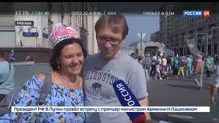 Смотреть видео День города в Москве 871 год онлайн