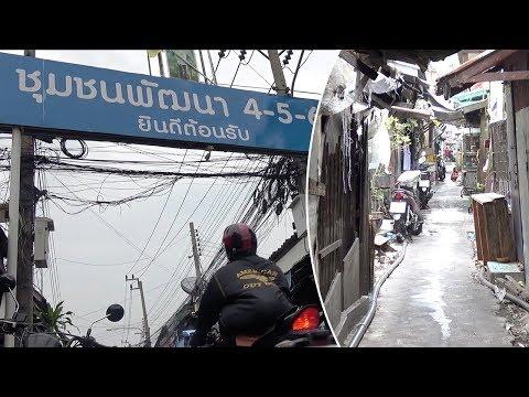 Walking Through Klong Toey Slum In Bangkok