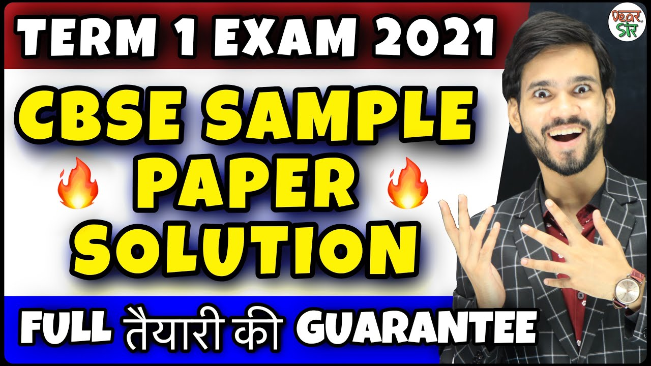 2022 Exclusive | CBSE Class 10th Sample Paper Solved | Class 10 Maths | Sample paper 2022 Solution