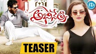 Abhinetri Movie Teaser - Prabhu Deva