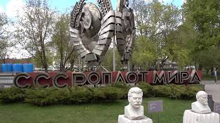 видео All-Moscow.ru: Site view
