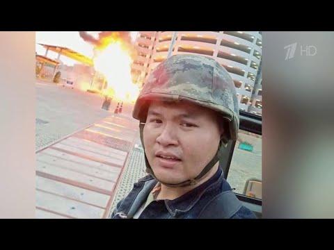 В Таиланде преступника, устроившего кровавую бойню, удалось ликвидировать спустя почти 18 часов.