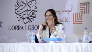 صفاء نوار: الأعمال الإنسانية سلوكيات ومواقف تصنع الريادة ..فيديو وصور