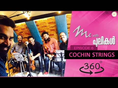 Me With Pulikal | Cochin Strings 360° | Episode 6 | Gopi Sundar Music Company