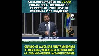 AS MANIFESTAÇÕES DE 7 DE SET. FORAM PELA LIBERDADE DE EXPRESSÃO, INCLUSIVE DA IMPRENSA E DA ESQUERDA