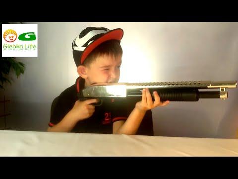 Дробовик.  Игрушки для мальчиков: детское оружие.
