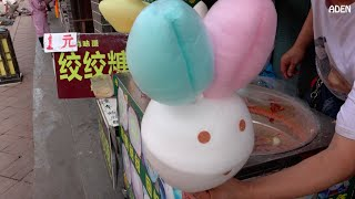 Baixar Cotton Candy Rabbit