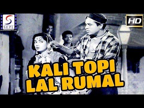 काली टोपी लाल रुमाल Kali Topi Lal Rumal L  K. N. Singh, Kamal Mehra, Shakila L 1959