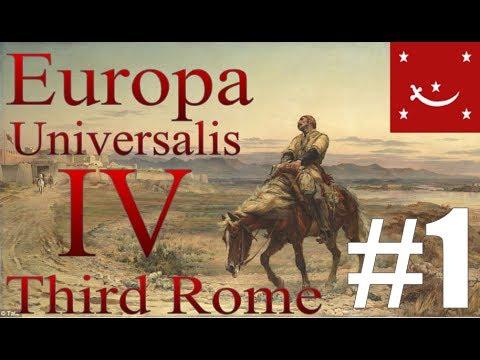 Conquest of Arabia | 1 | Yemen - Europa Universalis IV Third Rome
