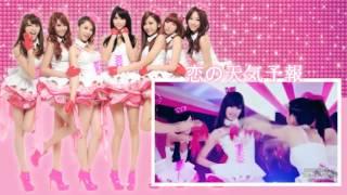 INFO: Collab : #9 Artist : Weather Girls (ウェザーガールズ) Song : ...