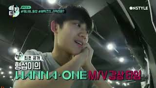 Video Hyungseop and Euiwoong reacting to Wanna One Energetic MV download MP3, 3GP, MP4, WEBM, AVI, FLV Agustus 2018