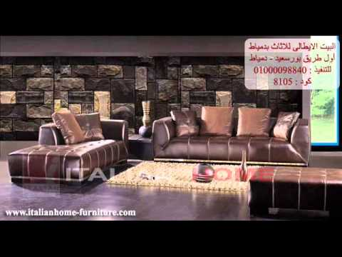 modern sofas modern living room latest 20142015 italian home furniture - Latest Italian Furniture