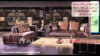 Modern Sofas Modern Living Room Latest 2014/2015 Italian Home Furniture