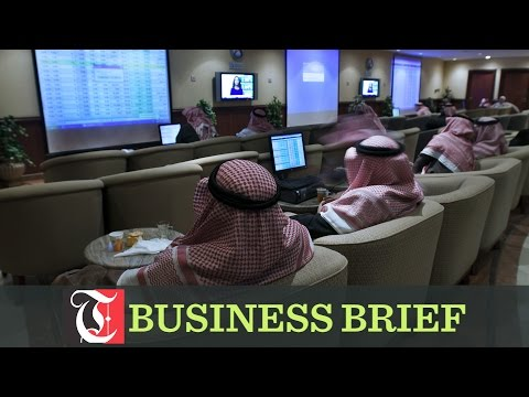 Dividend announcements, firm trend in oil price drive Muscat bourse