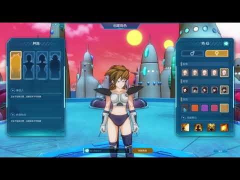 Dragon Ball Time And Space Legend Character Creation, New 2019 Dragon Ball MMORPG