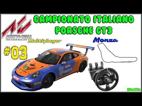 Campionato Italiano Porsche GT3 #03 Monza - Assetto Corsa + Thrustmaster Tx