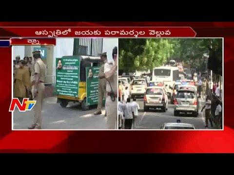 Arun Jaitley and Amit Shah Visit Jayalalithaa || Enquire about Jayalalithaa's health || NTV