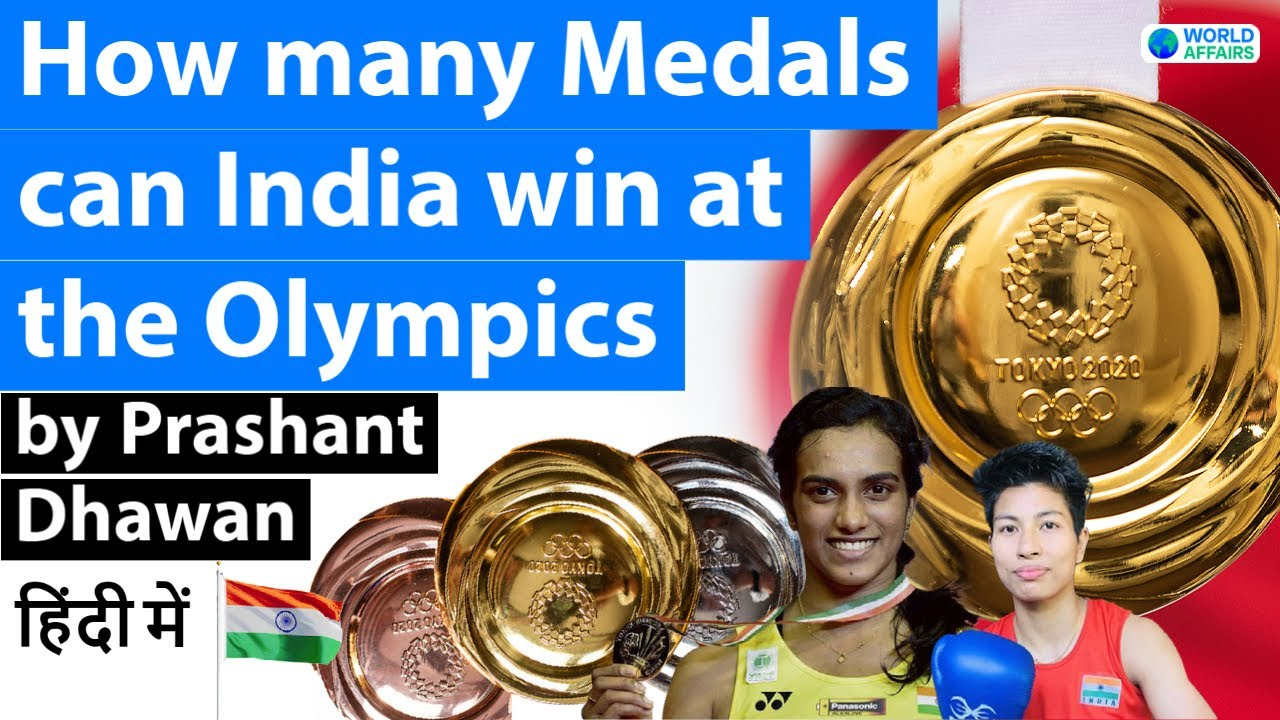 How many Medals can India win at the Tokyo Olympics?