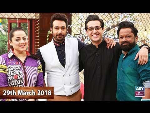 Salam Zindagi With Faysal Qureshi - 29th March 2018 - ARY Zindagi