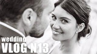 Ilgai ir laimingai: vestuvinis vLogas (No.13)  | Vestuvių fotografas