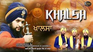 Latest Punjabi Songs | Khalsa | Gurpreet Singh Landran | New Punjabi Songs | Khalsai Virasat