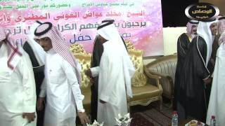 حفل الشيخ مخلد عواض العوني المطيري بمناسبة زواج أبنائه فارس وصالح (الإستقبال)