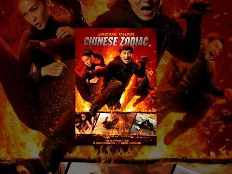 Chinese Zodiac (VF)