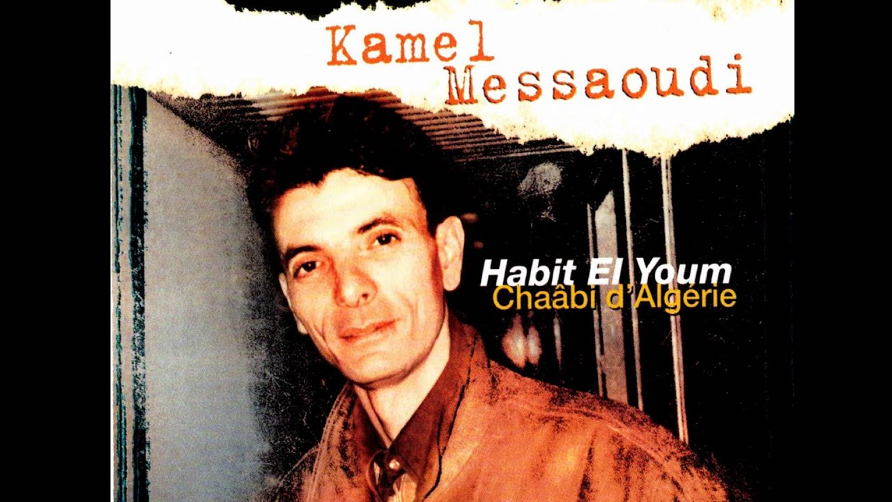 kamel messaoudi mali w mal cham3a mp3
