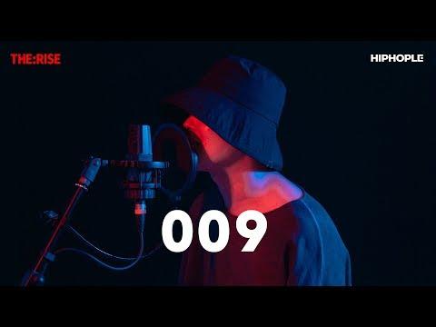 THE:RISE - 009(GongGongGoo)
