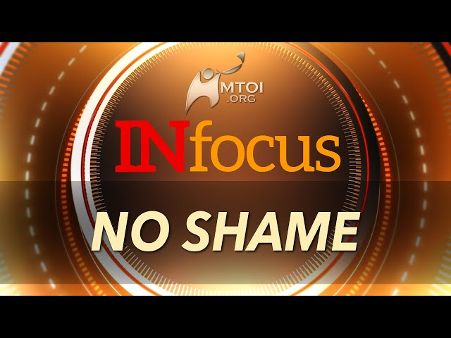 INFOCUS   No Shame